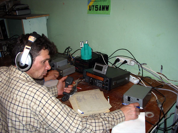 UT5AWW UKRAINE DX CONTEST 2005