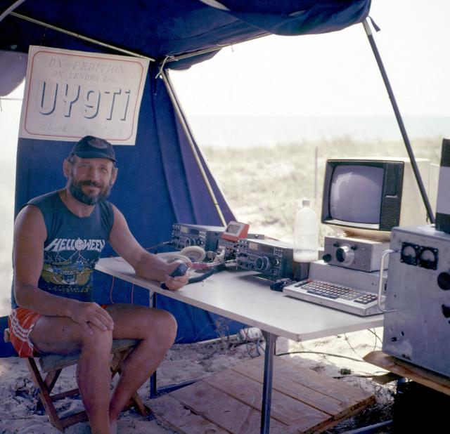 DX - expedition  UY9TI, (UY5AA) 1993г.